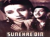 Sunehre Din (1949)