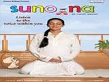 Suno Na (2009)