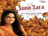 Suno Zara (Devaki Pandit) (2009)