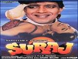 Suraj (1997)