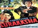 Suraksha (1979)