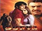 Surya (2003)