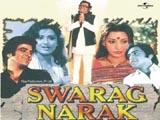 Swarag Narak (1978)