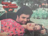 Swarg Se Pyara Ghar Hamara (1992)