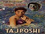 Tajposhi (1957)