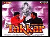 Takkar (1980)