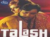 Talash (1969)