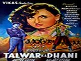 Talwar Ka Dhani (1957)