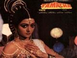 Tamacha (1988)