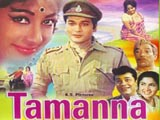 Tamanna (1969)