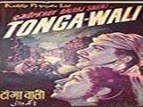 Tangawali (1955)