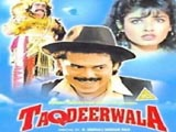 Taqdeerwala : Lyrics and video of Songs from the Movie