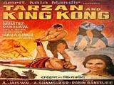 Tarzan And King Kong (1965)
