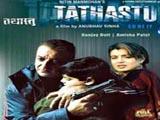 Tathastu (2006)