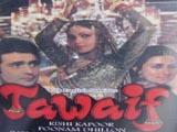 Tawaif (1985)