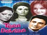 Teen devian (1965)
