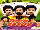 Teen Eekay (1979)