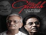 Tera Bayaan Ghalib (Jagjit Singh) (2012)