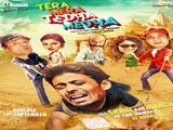 Tera Mera Tedha Medha (2015)