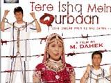 Tere Ishq Mein Qurbaan (2015)