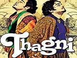 Thagni (Album) (2012)