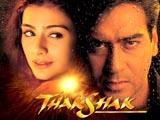 Thakshak (1999)