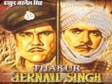 Thakur Jernail Singh (1966)