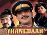Thanedaar (1990)
