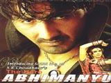 The Hero - Abhimanyu (2010)