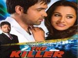 The Killer (2006)