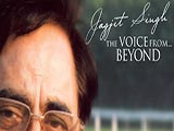 The Voice From Beyond (2013)