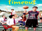 Time Out (2015)