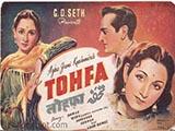 Tohfa (1947)