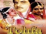 Tohfa (1984)