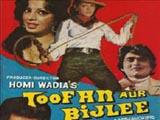 Toofan Aur Bijlee (1976)