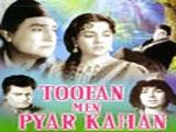 Toofan Mein Pyar Kahan (1966)