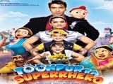 Toonpur Ka Superhero (2010)
