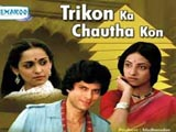 Trikon Ka Chautha Kon (1986)