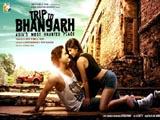 Trip To Bhangarh (2014)