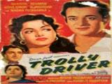 Trolley Driver (1958)