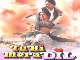 Tu Hi Mera Dil (1995)