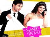 Tu Lage Jaan Se Pyara (2014)