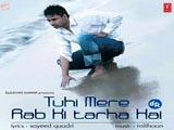 Tuhi Mere Rab Ki Tarha Hai (2009)