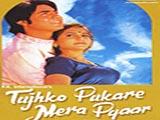 Tujhko Pukare Mera Pyaar (2000)
