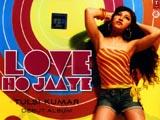 Tulsi Kumar - Love Ho Jaaye (2009)