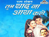 Tum Yaad Na Aaya Karo (2002)
