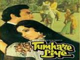 Tumhare liye (1978)