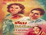 Uddhar (1949)