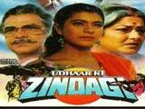 Udhar Ki Zindagi (1994)
