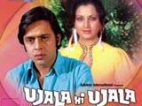 Ujala Hi Ujala (1974)